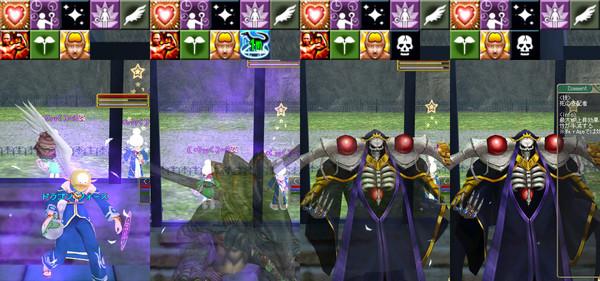 moe ドラゴンフォース→死の支配者