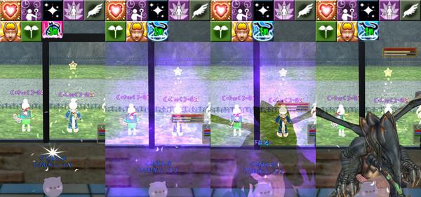 moe 強化魔法トランスフォーム→ドラゴンフォース