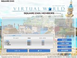 MEMBERS VIRTUAL WORLD