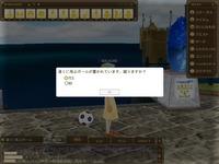MEMBERS VIRTUAL WORLD β2