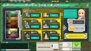 cb2 ゲーム内通貨ガチャ