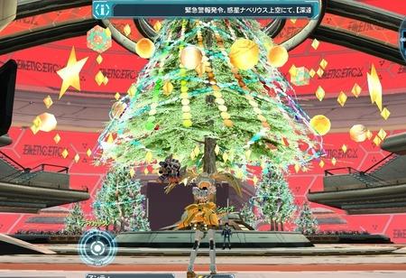 pso2 クリスマスロビー