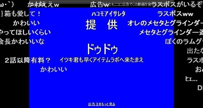 pso2 ぷそ2アニメ1話